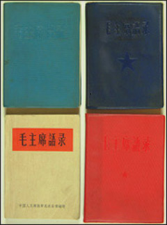 First editions of LRB bindings