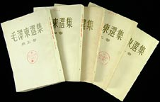 "1951-1977 first edition set Mao's ""Selected Writings"""